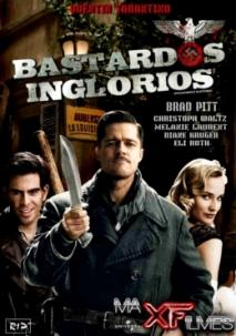 http://2.bp.blogspot.com/_YFTo8C2vHiU/S7ZcZ2auKJI/AAAAAAAAAdE/0pF1HKD65_c/s1600/bastardos+Inglorios.jpg